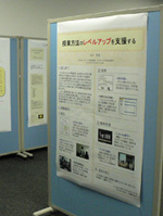 img_poster03