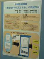 img_poster00