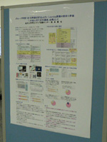 img_poster02