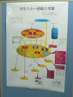img_poster04