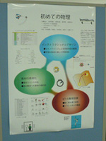 img_poster05